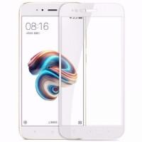 Защитное стекло Xiaomi Redmi Note 4(white) full cover
