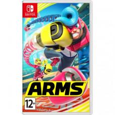 Игра ARMS для Nintendo Switch (русская версия)