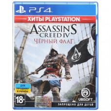 Игра Assassin's Creed IV: Black Flag для Sony PS 4 (русская версия)