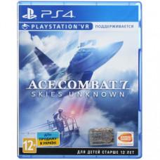 Игра Ace Combat 7: Skies Unknown (поддержка VR) для Sony PS 4 (русские субтитры)