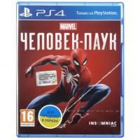 Игра Marvel Человек-паук (Spider-Man) для Sony PS 4 (русская версия)