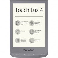 PocketBook 627 Touch Lux 4 Matte Silver