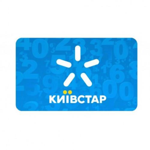 Купить Красивый номер Киевстар 068-564-72-72
