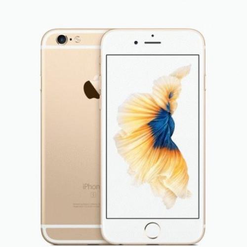 Купить Apple iPhone 6s 32GB Gold