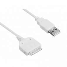 Кабель Kit USB 2.0 (Apple 30pin) Data and Charge Cable 1m (White)