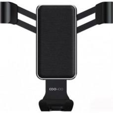 Автодержатель для смартфона Xiaomi Coowoo Car Gravity Phone Holder (T200) Black
