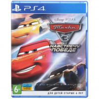 Игра Тачки 3 (Cars 3): Навстречу победе для Sony PS 4 (русские субтитры)