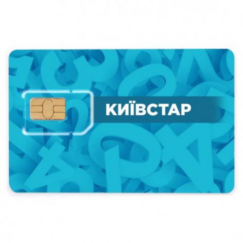 Купить Красивый номер Киевстар 068-517-62-62