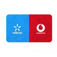 Пара красивых номеров Киевстар + Vodafone (096)(050)-512-43-43
