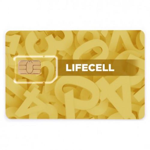 Купить Красивый номер Life:) 093-48-28-444