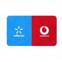 Пара красивых номеров Киевстар + Vodafone (068)(050)-520-61-61