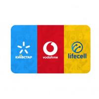 Трио красивых номеров Киевстар + Vodafone + Life:)  (068)(050)(063)-693-24-24