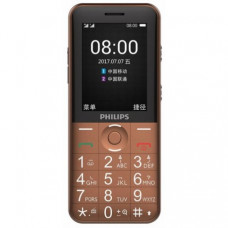 Philips Xenium E331 Dual SIM Brown