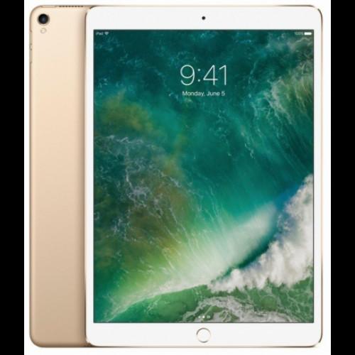 Купить Apple iPad Pro 12.9 64GB Wi-Fi+4G Gold 2017 (MQEF2)